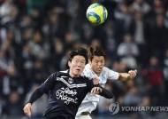 황의조 3경기 연속 풀타임…보르도, 마르세유와 0-0 무승부