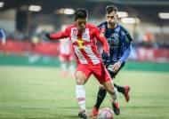황희찬, 후반기 첫 경기 풀타임…팀은 FA컵 준결승행