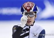 쇼트트랙 박지원, 월드컵 5차 대회 3관왕 '우뚝'