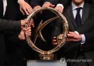 K리그, IFFHS 선정 프로축구리그 순위 9년 연속 '아시아 1위'