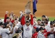 MLB 포스트시즌 확대 검토…7개 팀 참가+리얼리티 쇼 형식 가미