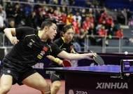 한국 탁구, 부산 세계선수권 앞두고 '최강' 중국과 합동훈련