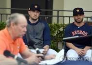 MLB 휴스턴 간판 브레그먼·알투베 '사인 훔치기' 공식 사과