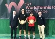 정윤성, 카자흐스탄 테니스 서킷대회 남자 복식 우승