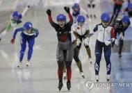 빙속 김보름, 종목별 세계선수권 매스스타트 은메달