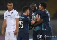 포르투 마레가, 상대 팬 '인종차별' 행위에 골 넣고 자진 퇴장
