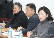 여자농구 대표팀, 도쿄올림픽 본선 이끌 감독 공개모집 하기로