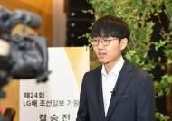 '바둑 대세' 신진서, 조혜연·이지현 꺾고 22연승 질주