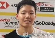 배드민턴 서승재 '자격 박탈' 유예…도쿄올림픽 참가 도전 가능
