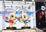 부산 세계탁구선수권 22일 조 추첨…'북한 불참' 사실상 확정
