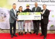 LG전자, 호주 동물구호 단체에 4억원 기부…산불 피해 지원