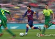 4경기 침묵했던 메시, 에이바르전서 골!골!골!골!