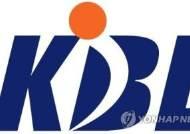KBL, 긴급 이사회 소집…'무관중 경기' or '리그 중단' 등 검토