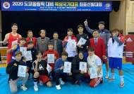 한국 복싱 대표팀 '산 넘어 산'…카타르항공 탑승 거부
