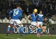 '코로나19'라고 야유한 팬 때문에…이탈리아 프로축구팀 벌금