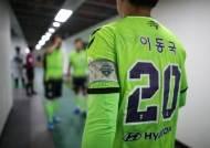 2020 K리그1 주장은 '평균 267경기 뛴 32세 미드필더'