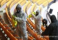 아시아역도선수권, 코로나19 여파로 무기한 연기