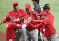 '한 때' 아마추어 최강 쿠바 야구, 도쿄올림픽에 갈 수 있을까