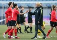 한국-중국 올림픽 여자축구 PO, 6월 4·9일 개최