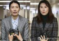 여자농구 국가대표 사령탑 후보 전주원·정선민으로 압축