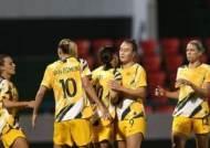 호주 여자축구, 베트남 꺾고 도쿄올림픽 본선행 확정