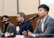 """유승민 IOC 선수위원 """"차분한 분위기 속 건설적 질문 많이 나와"""""""