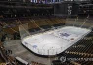 NHL, 코로나19 여파로 신인 드래프트·시상식 등 연기