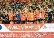6월 예정됐던 도쿄올림픽 핸드볼 최종예선, 무기한 연기
