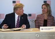 스포츠 강국 미국, 올림픽 연기로 종목 단체 재정 위기