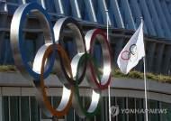 IOC, 도쿄올림픽 남자 축구 1997년생 출전 허용 가능성 시사