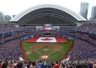 토론토 6월까지 모든 행사 금지…힘 받는 MLB '7월 4일' 개막설