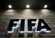 """FIFA, 코로나19 대책 공개…""""이적시장 이동·계약기간 연장"""