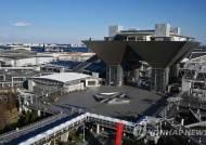 도쿄올림픽 1년 연기로 미디어센터 대관 손실 '45조원'