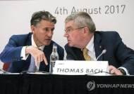 세계육상선수권, 2022년 7월 개최…도쿄올림픽 위해 1년 미뤄