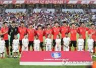 한국축구 FIFA 랭킹 40위 유지…코로나19 여파로 큰 변동 없어