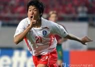 박지성, AFC 전문가·팬 선정 '아시아 월드컵 영웅' 1위