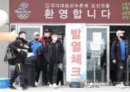 국가대표 진천선수촌 재입촌 준비…5월 11일 재입촌 '유력'