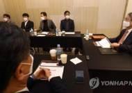 프로야구 5월 5일 무관중으로 개막…준PO 3전2승제로 축소