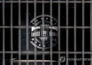 """AP통신 """"마이너리그, 메이저리그 요구에 40여개 팀 퇴출"""""""