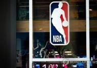 미국 고교농구 빅3, NBA 하부리그로 진로 선택
