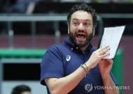 """배구협회 """"라바리니 감독, 2021년 도쿄올림픽 본선까지 지휘"""""""