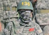 손흥민 해병대 군사훈련 성적1등…축구도 군생활도 '월드클래스'
