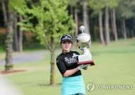 코로나19 이후 세계 최초 골프 대회…'메이저 퀸'은 박현경