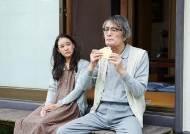 나카노 료타의 세번째 가족 영화…'조금씩, 천천히 안녕'