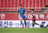 기성용·구자철도 축하한 '멀티 복귀골'…이청용, K리그1 5R MVP