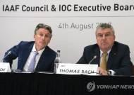 축구 이어 세계 육상연맹 수장도 IOC 위원 복귀 '눈앞'