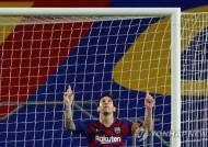 바르사, 강등권 레가네스 2-0 제압…메시 21호골 득점 선두 질주