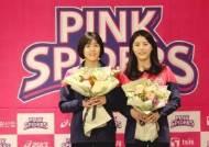 흥국생명 이재영·다영, 홍천여중배구클럽에 1천만원 기부
