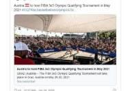 3대3 농구 도쿄올림픽 1차 예선, 내년 5월 오스트리아서 개최