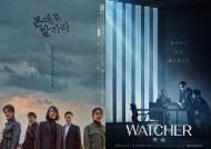 대만 방송사, 주말 밤마다 한국 OCN 장르극 방송한다